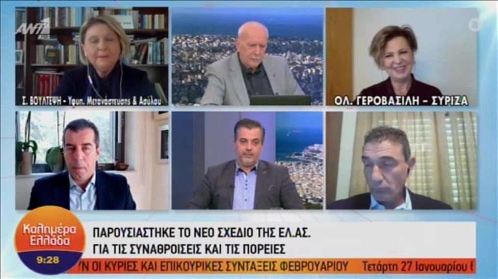 """Βούλτεψη - Γεροβασίλη στην εκπομπή """"Καλημέρα Ελλάδα"""""""