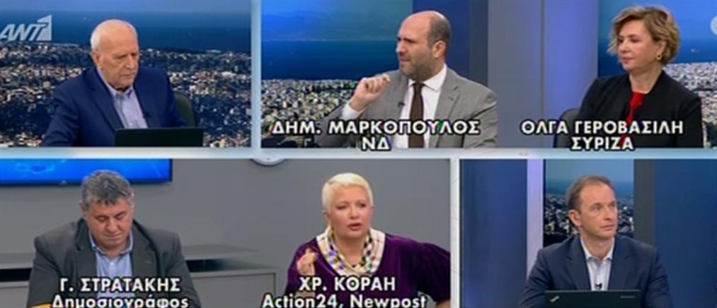 Μαρκόπουλος – Γεροβασίλη στον ΑΝΤ1 για κορονοϊό και Θεία Κοινωνία (βίντεο)
