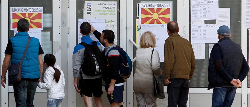 """Ισοψηφία """"θρίλερ"""" στις προεδρικές εκλογές στη Βόρεια Μακεδονία (βίντεο)"""