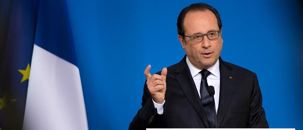 Γαλλία: Μειώσεις φόρων ύψους 1 δις ευρώ εξετάζει η κυβέρνηση