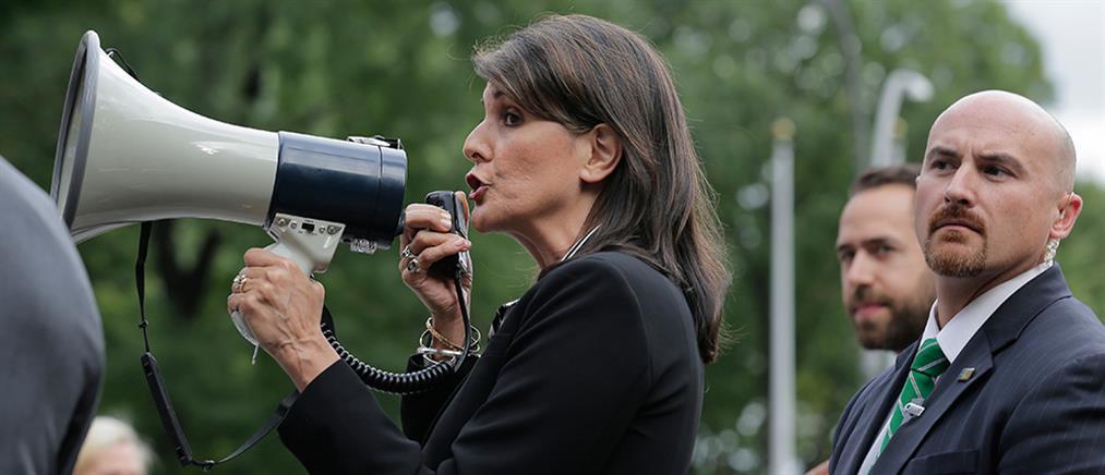 Σε διαδήλωση κατά του Μαδούρο η πρεσβεύτρια των Ηνωμένων Εθνών