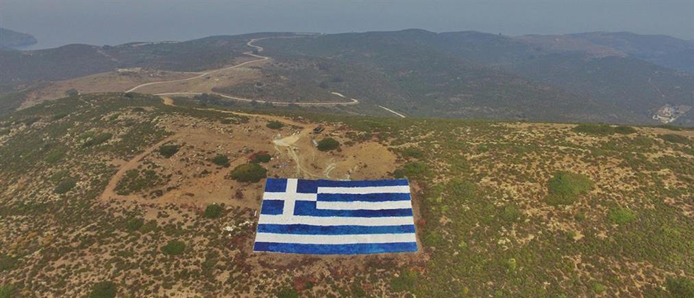 Στις Οινούσσες η μεγαλύτερη ελληνική σημαία (εικόνες)