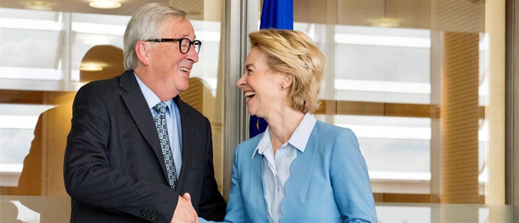 Η νέα Ευρωπαϊκή Επιτροπή