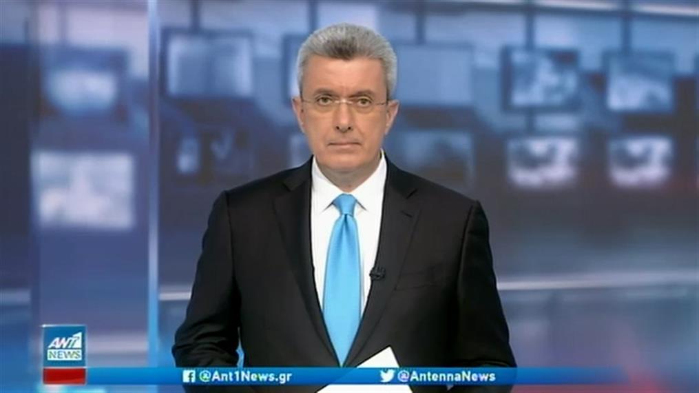ANT1 NEWS 03-03-2021 ΣΤΙΣ 18:50
