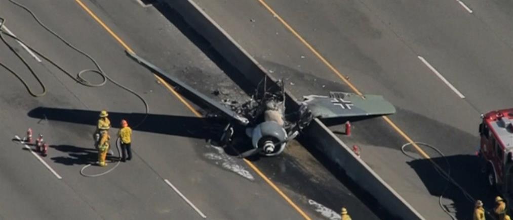 Αεροσκάφος των ναζί συνετρίβη στο Λος Άντζελες (βίντεο)
