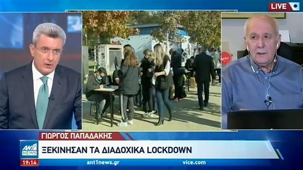Κορονοϊός – Παπαδάκης: Lockdown αλά γαλλικά για να σωθεί η οικονομία;