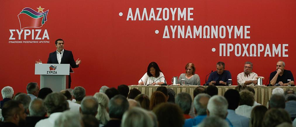 Ολοκληρώθηκε η Κ.Ε. του ΣΥΡΙΖΑ - Τι αναφέρει η Διακήρυξη