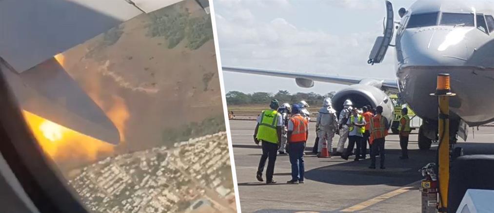Τρόμος στους αιθέρες: φωτιά σε κινητήρα αεροσκάφους (βίντεο)
