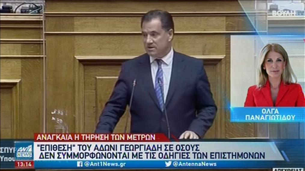 """Κορονοϊός - Γεωργιάδης: """"Προδότες"""" όσοι δεν συμμετέχουν στην εθνική προσπάθεια"""