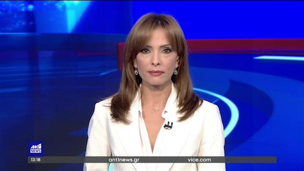 ANT1 NEWS 18-10-2021 ΣΤΙΣ 13:00