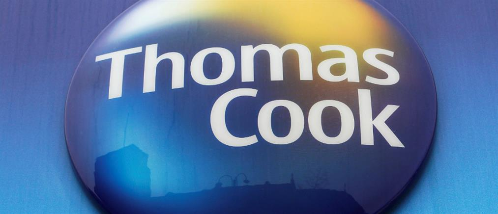 Χρεοκόπησε η Thomas Cook: αποκλεισμένοι χιλιάδες τουρίστες
