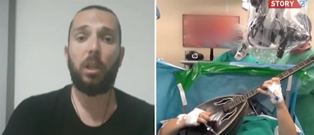 Δημήτρης Κύρτσος στον ΑΝΤ1: Γιατί χειρουργήθηκα παίζοντας μπουζούκι (βίντεο)