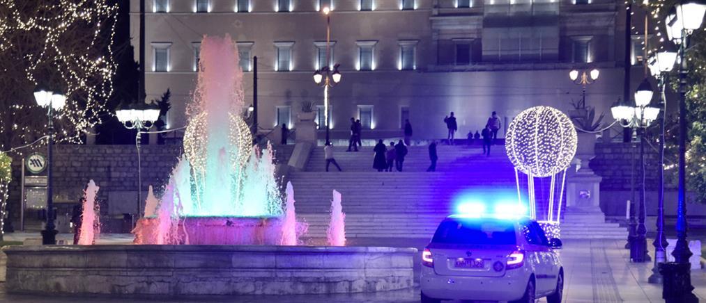Πρωτοχρονιά - lockdown: πειθάρχησαν στα μέτρα οι Έλληνες