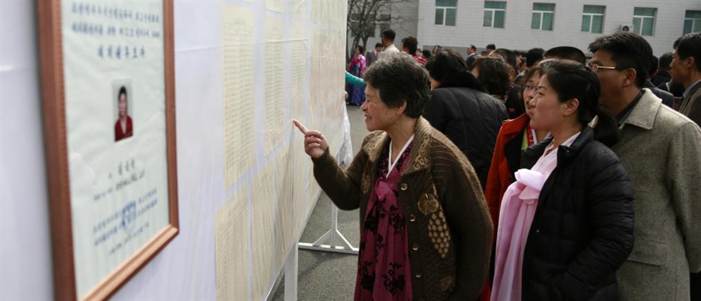 Εκλογές-παρωδία στη Βόρεια Κορέα