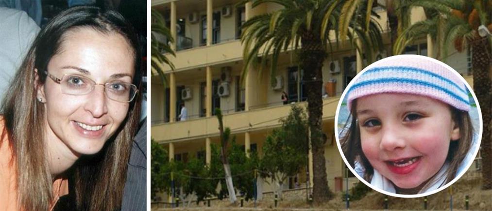 Πειθαρχικές κυρώσεις για το θάνατο της 4χρονης Μελίνας