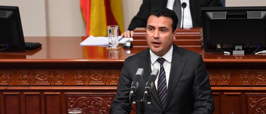 Βόρεια Μακεδονία – πρόωρες εκλογές: μικρό δημοσκοπικό προβάδισμα Ζάεφ