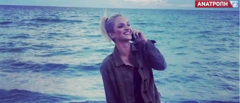 Η μητέρα της νεκρής χορεύτριας μιλά στον ΑΝΤ1 για την ανατροπή στο φονικό τροχαίο (βίντεο)