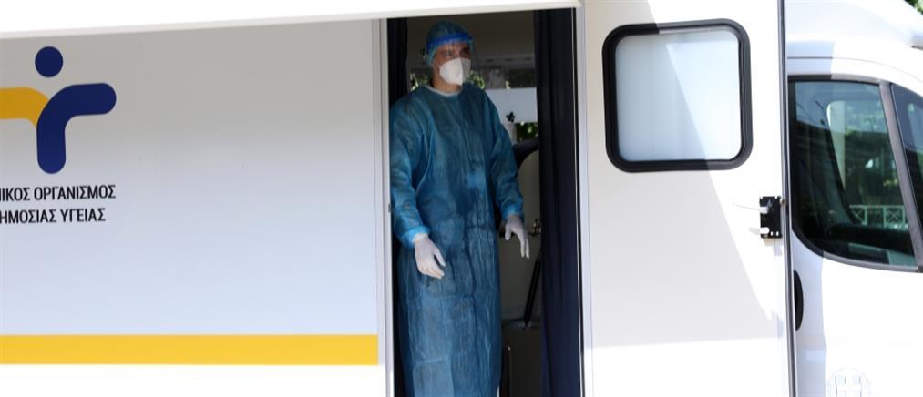 Κορονοϊός: Δεκάδες κρούσματα σε ψυχιατρικές κλινικές