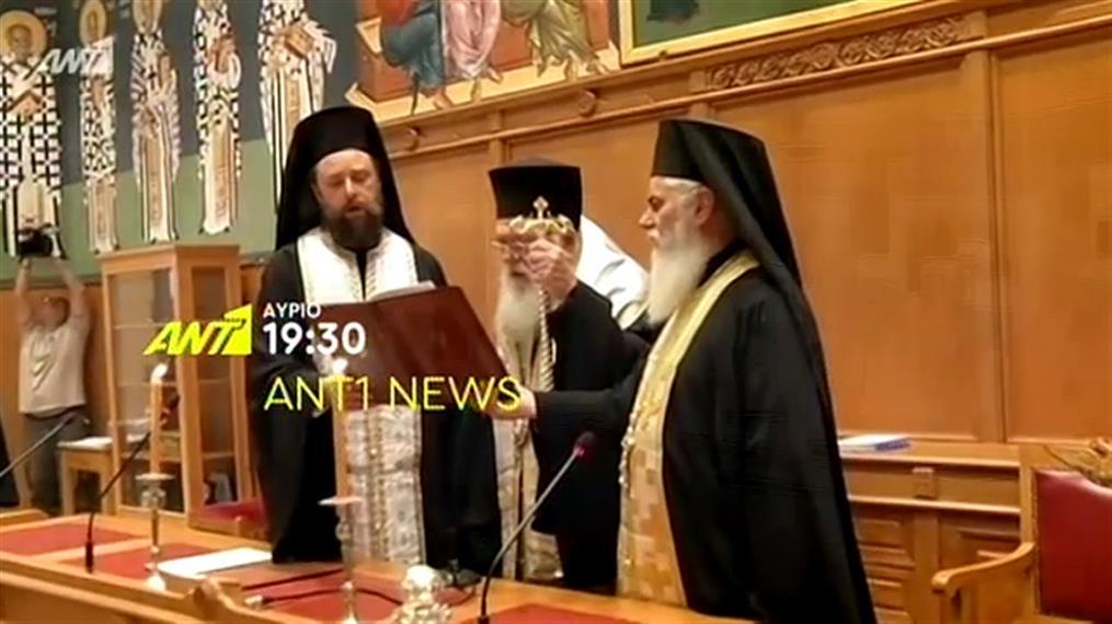 Ο Αρχιεπίσκοπος Ιερώνυμος στο κεντρικό δελτίο ειδήσεων του ΑΝΤ1
