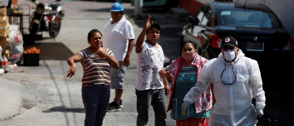 Κορονοϊός - Μεξικό: Χάος στα νοσοκομεία