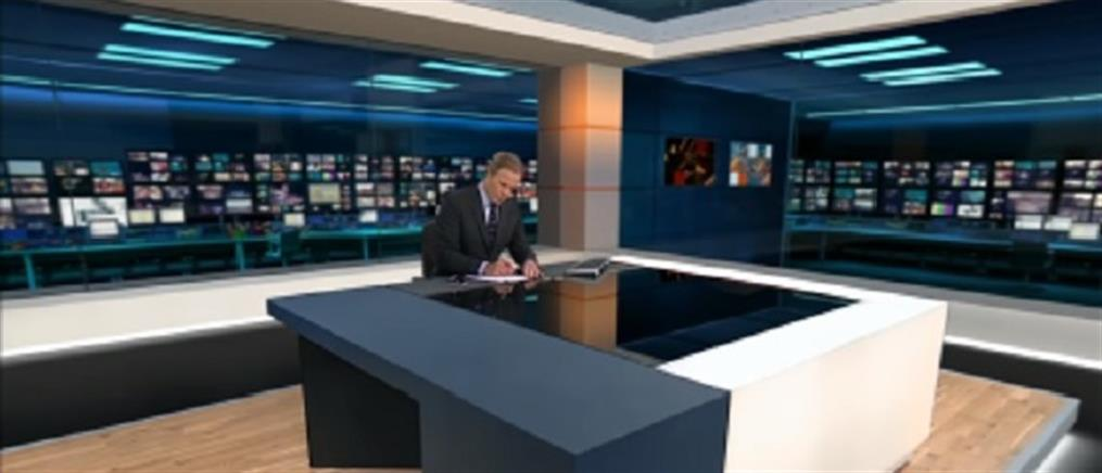 Εκκενώθηκε τηλεοπτικός σταθμός εξαιτίας συναγερμού για πυρκαγιά (βίντεο)