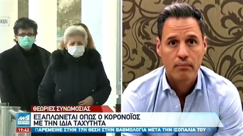 Κορονοϊός: Απειλή για την δημόσια υγεία οι θεωρίες συνωμοσίας