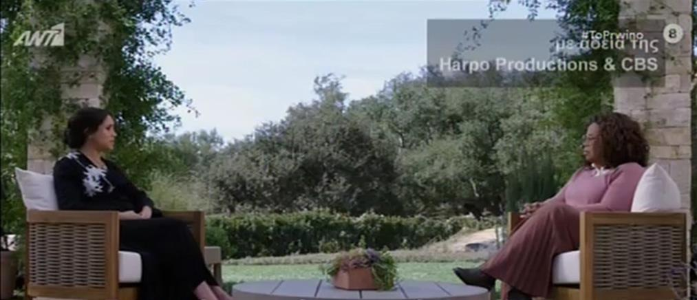 Η συνέντευξη Χάρι και Μέγκαν στον ΑΝΤ1: συγκλονιστικό απόσπασμα (βίντεο)