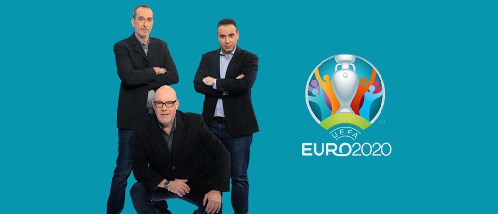 """""""Ο δρόμος προς το EURO 2020"""" με Λιβάγια και Σωτήρη Καλυβάτση"""
