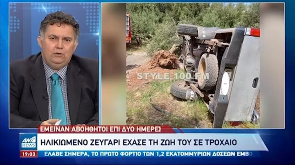Ένα ακόμη τροχαίο δυστύχημα συγκλονίζει τη Κρήτη