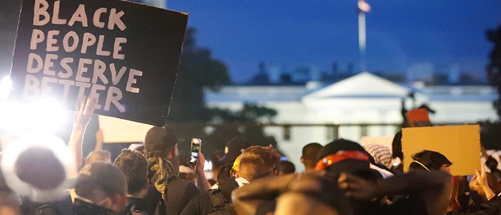 Σε κλοιό διαδηλωτών ο Λευκός Οίκος (εικόνες)