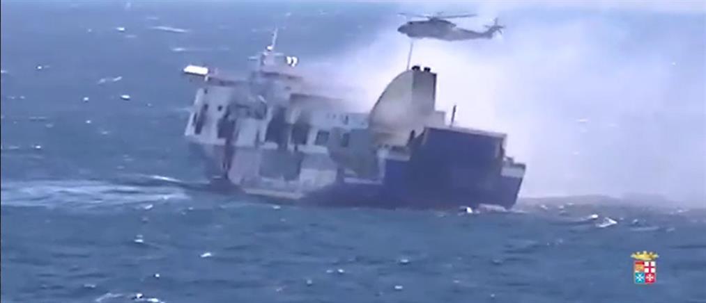 """Τέσσερα χρόνια από την τραγωδία του """"Norman Atlantic"""" (βίντεο)"""