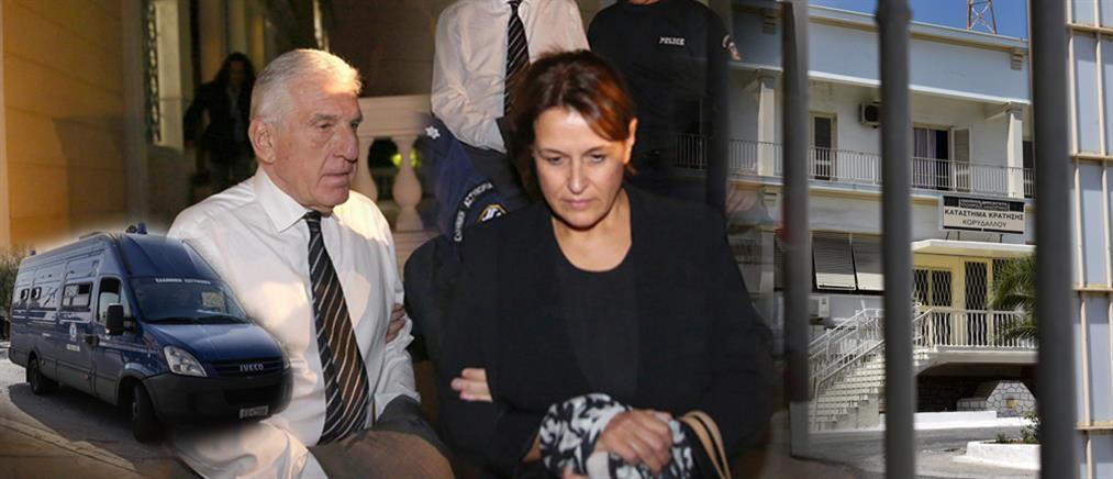 Αίτηση αποφυλάκισης κατέθεσε η σύζυγος του Γιάννου Παπαντωνίου