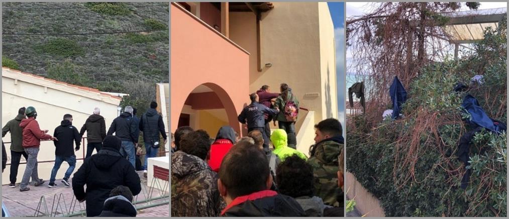 Χίος: Εισβολή κατοίκων σε ξενοδοχείο που μένουν άνδρες των ΜΑΤ (εικόνες)