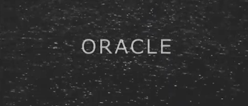 "O ""Χρησμός"" του Γιώργου Ταξιαρχόπουλου στο YouTube του Ιδρύματος Ωνάση (βίντεο)"