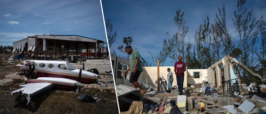 """""""Ντόριαν"""": μετρούν νεκρούς και καταστροφές οι Μπαχάμες (εικόνες)"""