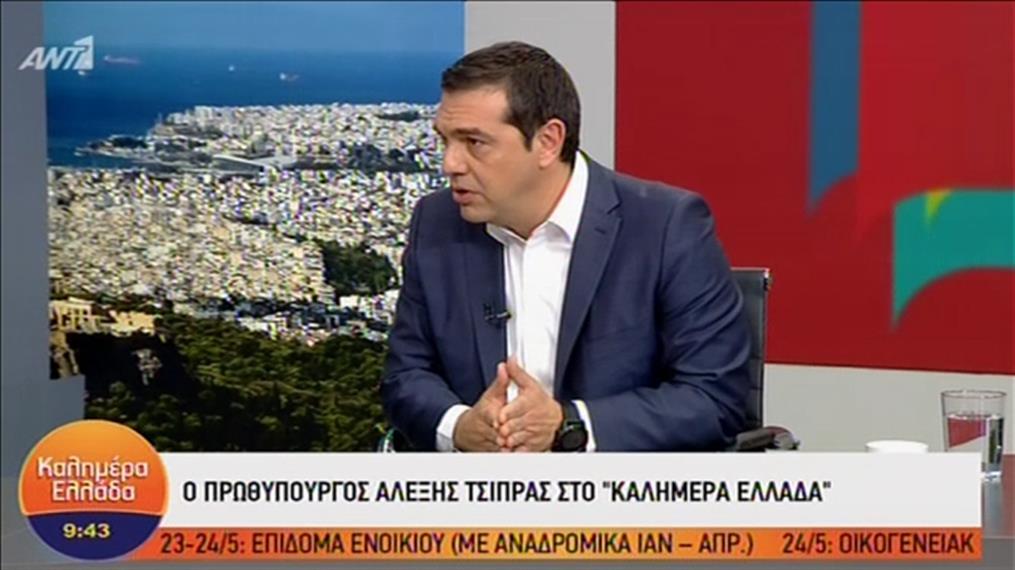 """Ο Αλέξης Τσίπρας στον ΑΝΤ1 και την εκπομπή """"Καλημέρα Ελλάδα"""""""