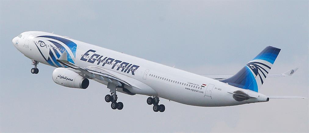 Φάρσα καθήλωσε αεροσκάφος της EgyptAir
