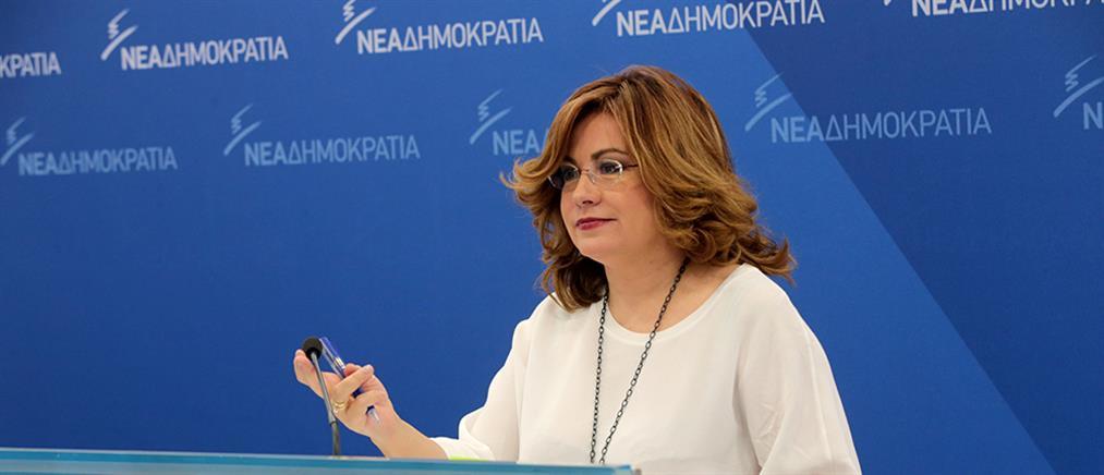 ΝΔ: η μείωση μισθών και συντάξεων φέρει τη σφραγίδα του κ. Τσίπρα