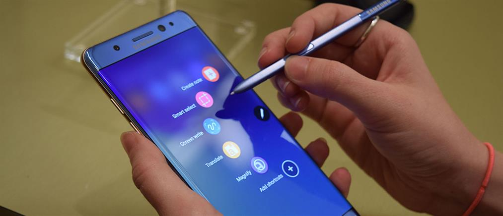 Το πόρισμα για τα ελαττωματικά Galaxy Note 7 – Που οφείλεται το σφάλμα
