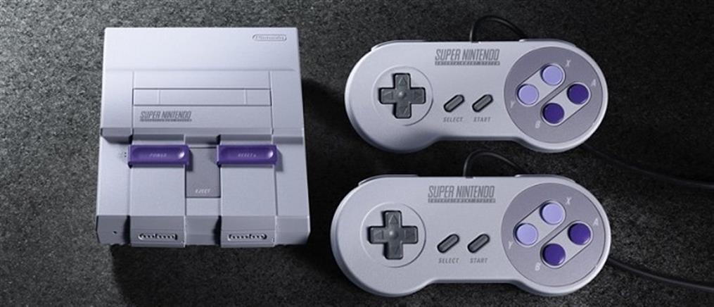 Η Nintendo κυκλοφορεί μία νέα κονσόλα για τους νοσταλγούς των '90s