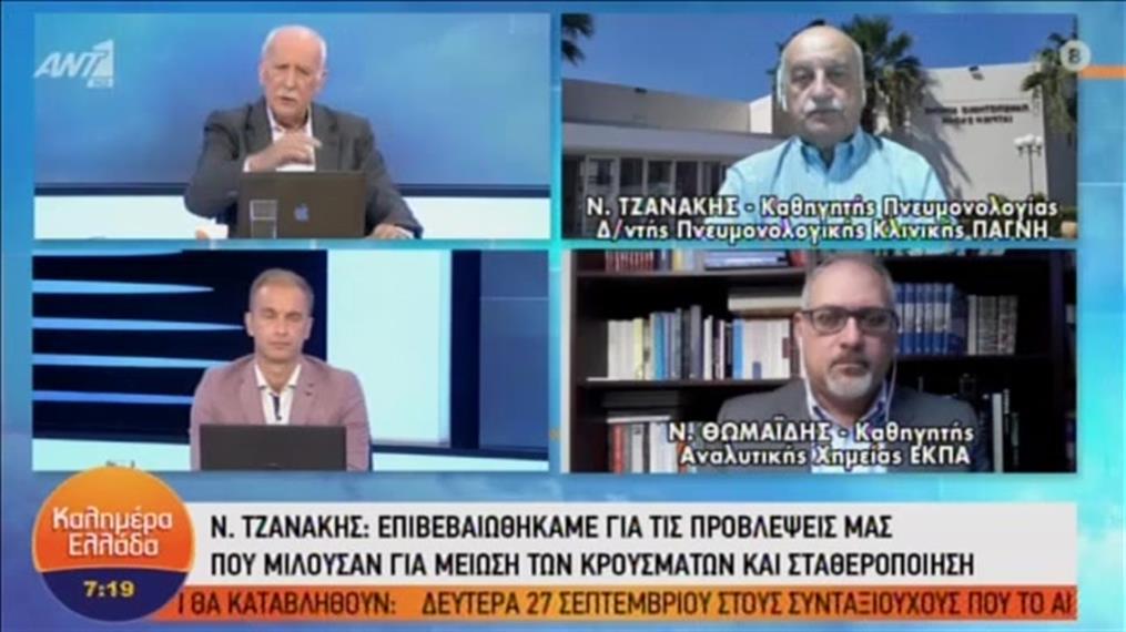 """Τζανάκης - Θωμαΐδης στο """"Καλημέρα Ελλάδα"""""""