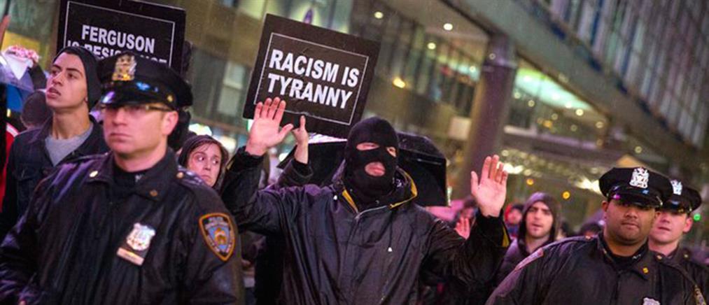 ΗΠΑ: Με 150 συλλήψεις «απάντησε» η αστυνομία στους διαδηλωτές