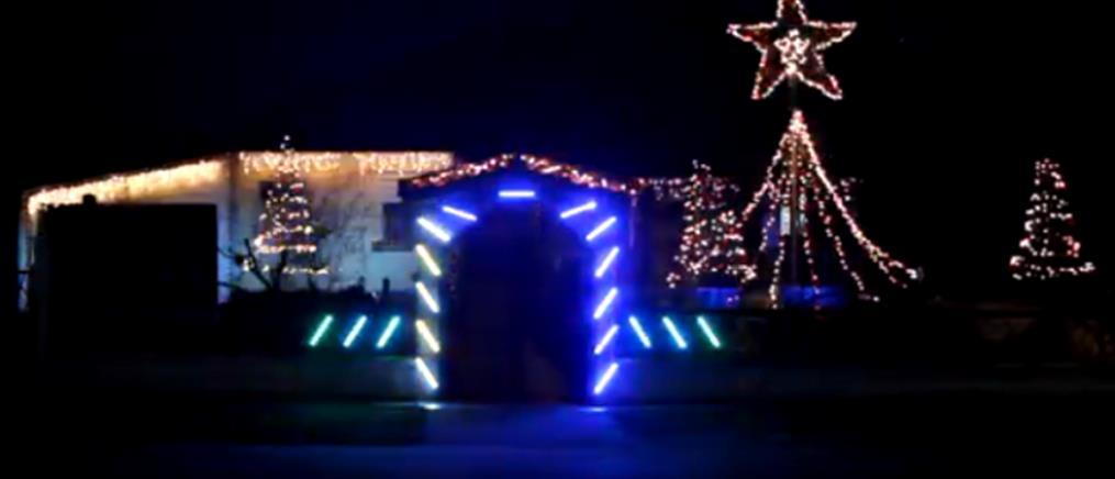 """Σπίτι υπερθέαμα στις Σέρρες """"χορεύει"""" στους ρυθμούς του Despacito (βίντεο)"""