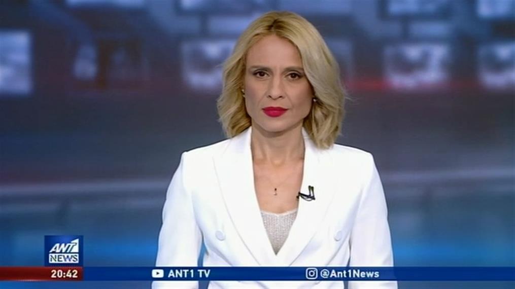 ANT1 NEWS 15-08-2020 ΣΤΙΣ 19:30