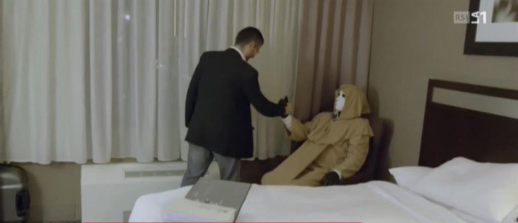 """Αποκαλυπτικό ντοκιμαντέρ για το σκάνδαλο """"Novartis"""" (βίντεο)"""