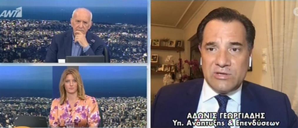 Γεωργιάδης στον ΑΝΤ1 για εστίαση: πιθανή η επιλογή σε καταστήματα να μην ανοίξουν (βίντεο)