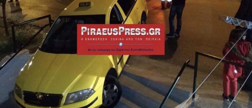 """Κερατσίνι: Ταξί… """"μέτρησε"""" όλα τα σκαλιά! (εικόνες)"""