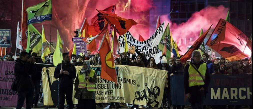 Διαδηλώσεις κατά του Τραμπ στην Ελβετία (βίντεο)