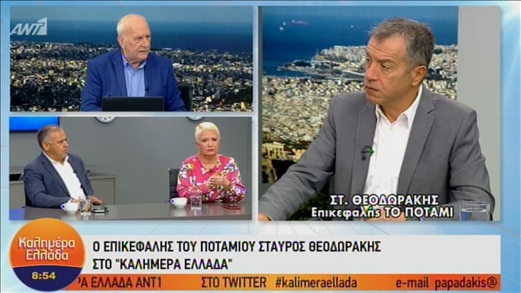 """Ο Στ. Θεοδωράκης στην εκπομπή """"Καλημέρα Ελλάδα"""""""