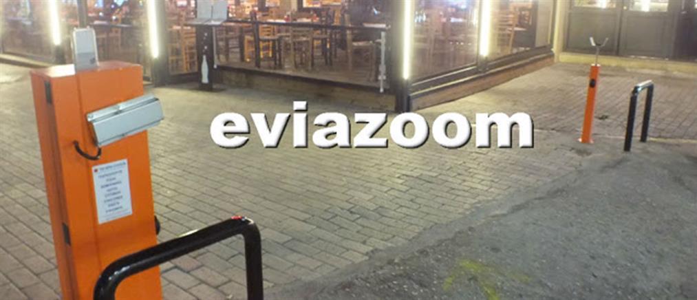 Μεθυσμένος αστυνομικός διέλυσε τη μπάρα στην παραλία της Χαλκίδας! (βίντεο)